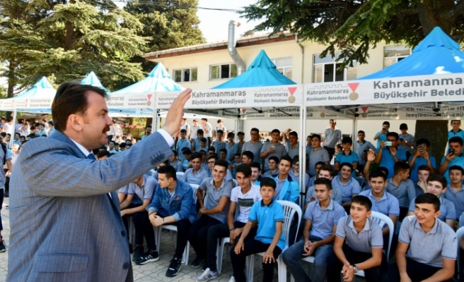 Başkan Erkoç: Eğitimli Ve Donanımlı Bir Nesil En Önemli Sermayemizdir