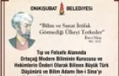 Mahçiçek:  Orta Çağ İslam Felsefesinin Yıldızı İbn-i Sina