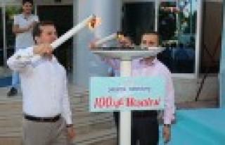 Pazarcık Belediyesi 100. Yıl Festivali Başladı