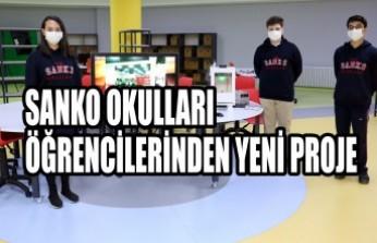 SANKO Okulları Öğrencilerinden Yeni Proje