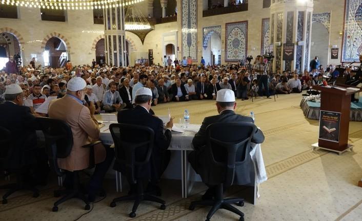 Kur'an-ı Kerim'i Güzel Okuma Yarışması Erkekler Türkiye Finali Yapıldı